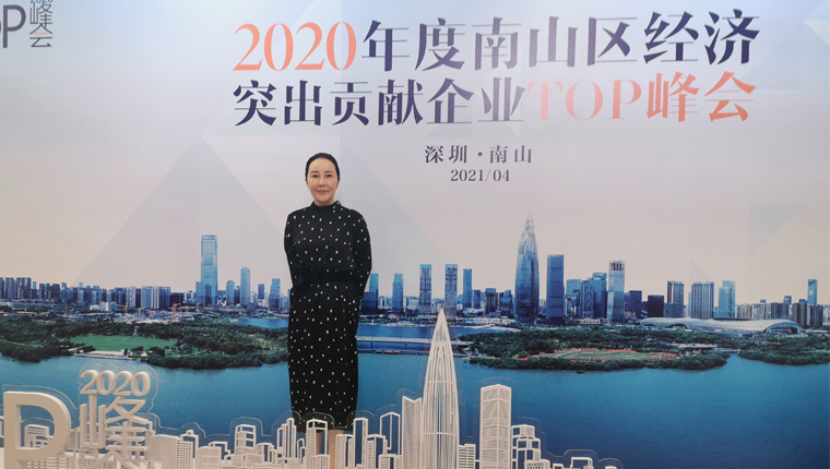 Sunell has been invited to participate in the 2020 Nanshan District Economic Outstanding Contribution Enterprise TOP Summit