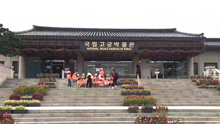 Nation Palace Museum with HD Surveillance