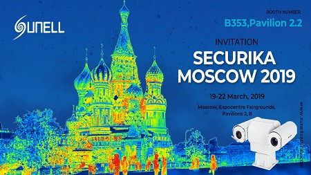 Sunell Intelligent Upgrade for Security Exhibition in Moscow